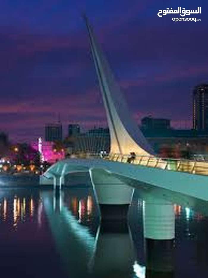 خدمات تأشيرة الأرجنتين