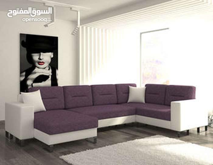 salon très moderne - (106798444) | Opensooq