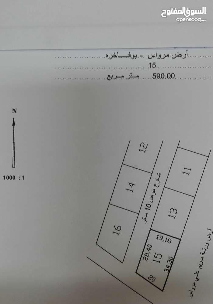 أرض للبيع في بوفاخره بقرب من جامع قرية مرواس مقابل مشروع الجوازي.