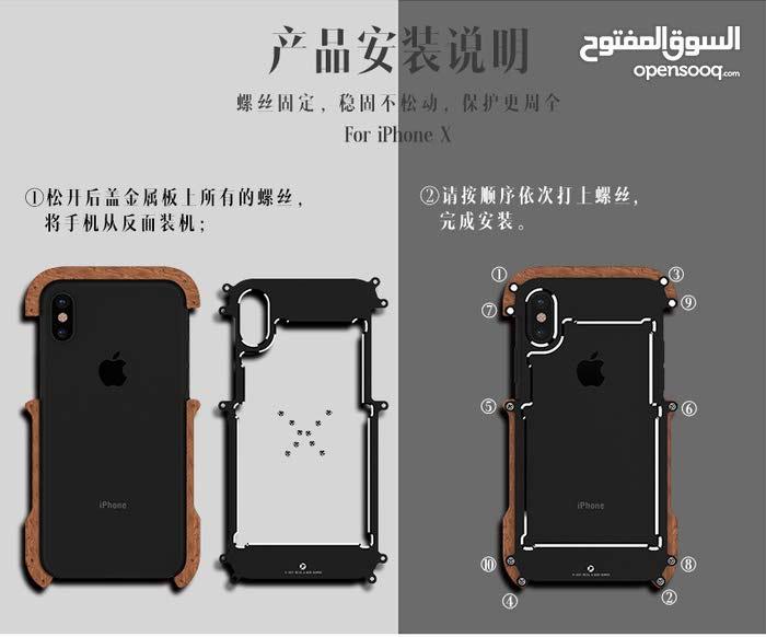 درع للايفون  iPhone 11 case