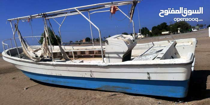 Used Motorboats for sale in Barka