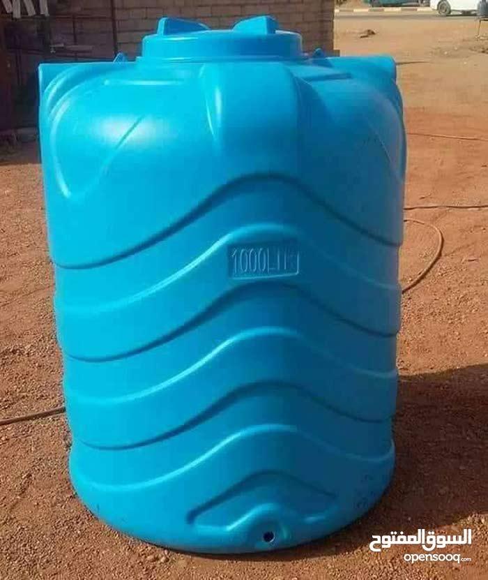 بيع خزانات مياه