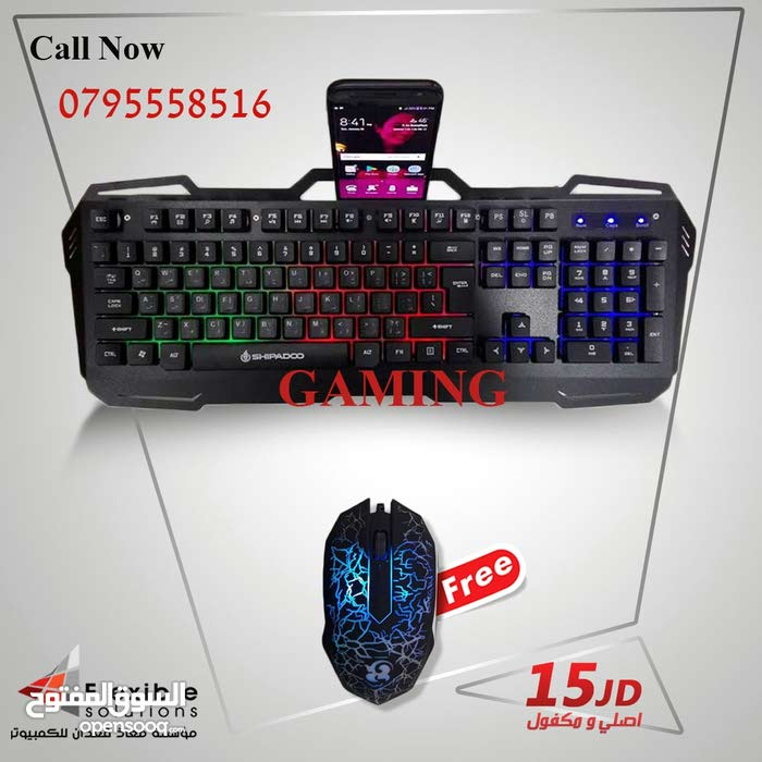 Mouse up for sale directly from the owner