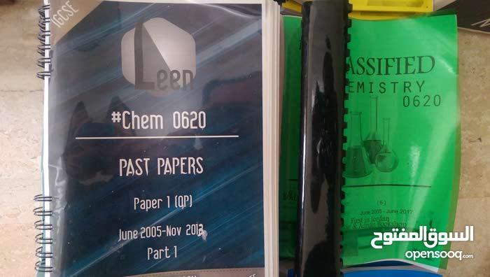 IG Books and Past Papers IGكتب و باست بيبرز - (110577569