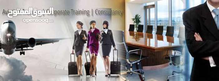نعلن عن دورة الحجوزات لقطاع الطيران والسياحه