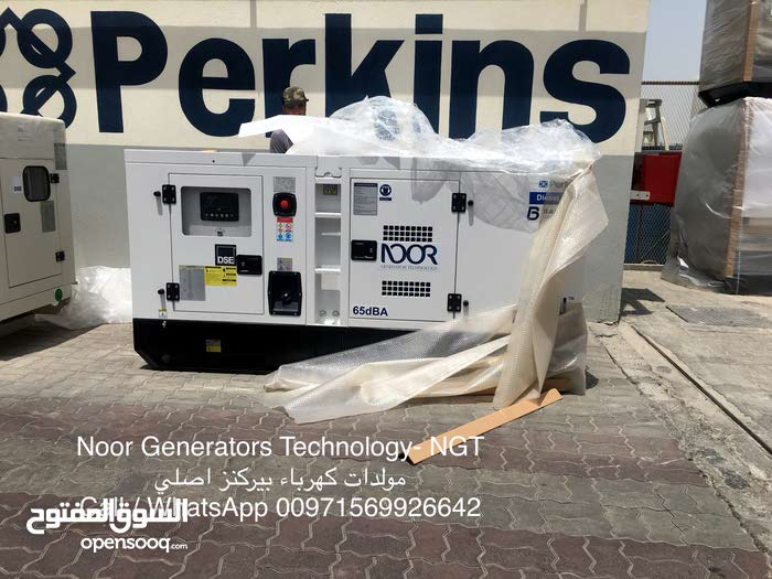 66KVA Perkins made in UK Generators - مولدات كهرباء