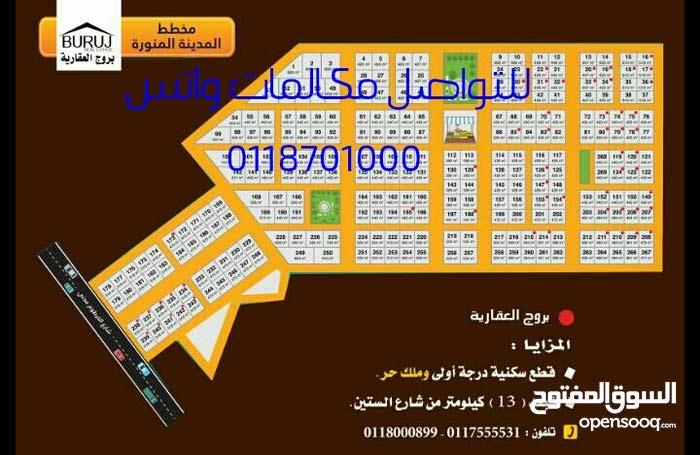 بيع اراضي مخطط المدينة المنورة 3