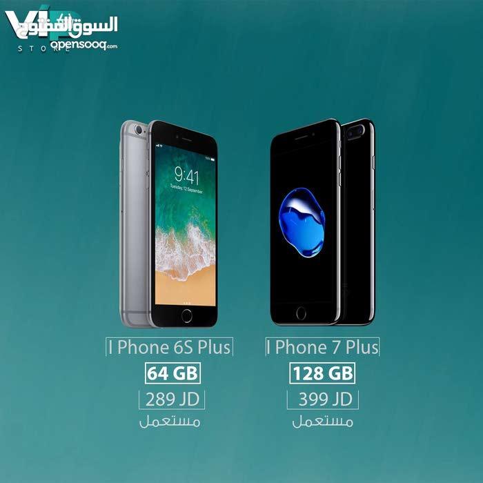 IPhone مستعمل بسعر مميز