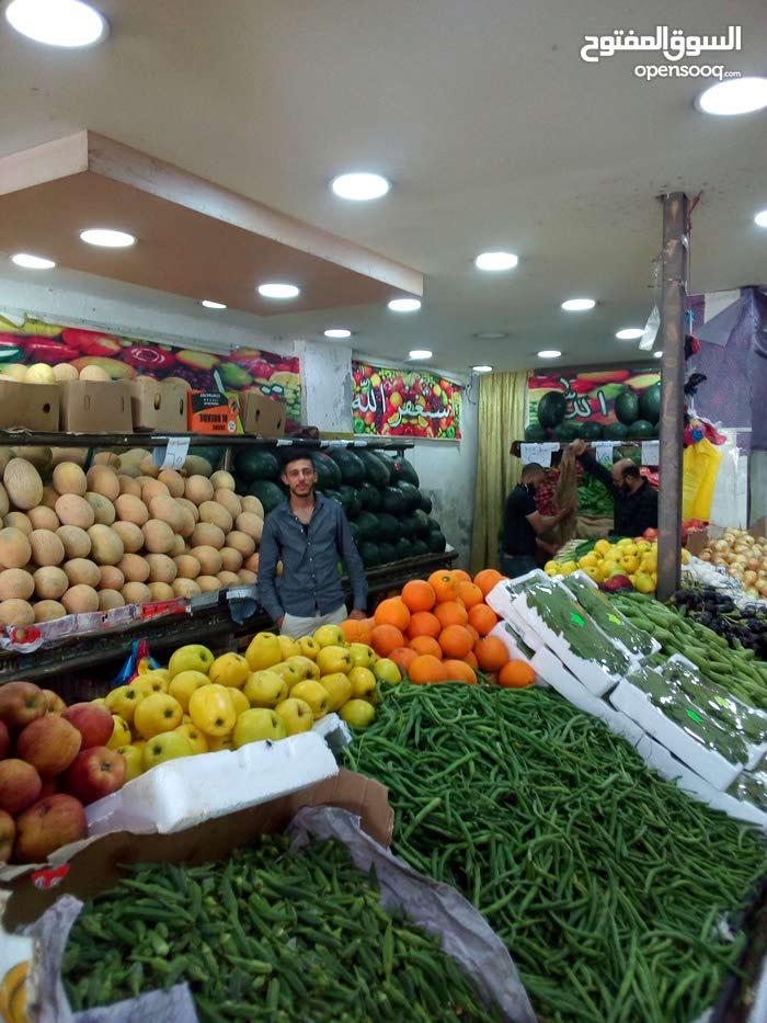 الرصيفة دوار مستشفى ألامير فيصل