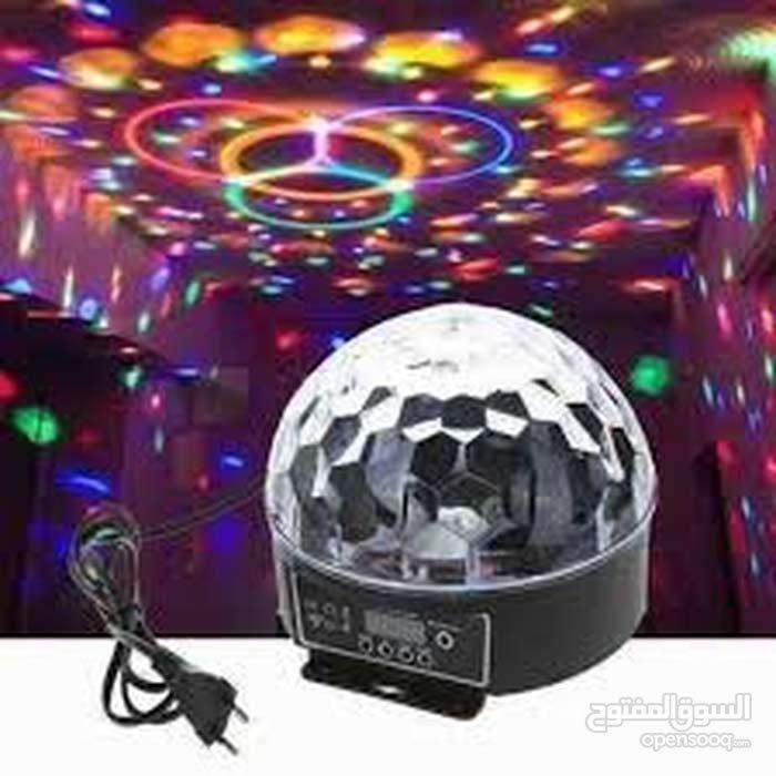 كرة الديسكو crystal ball disco