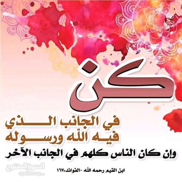 السلام عليكم ورحمة الله اي خدمه شكرا