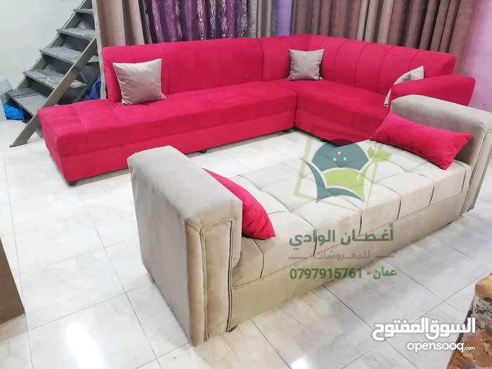 كورنر L مع أريكة او كنبة مزدوجة 9 مقاعد