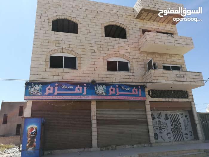 عماره تجاري للبيع سحاب