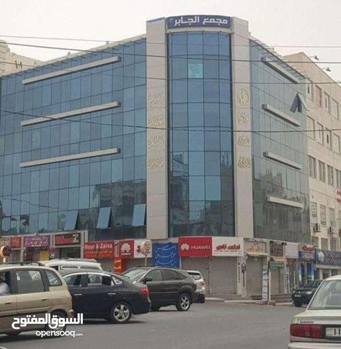 مكتب للإيجار في طبربور