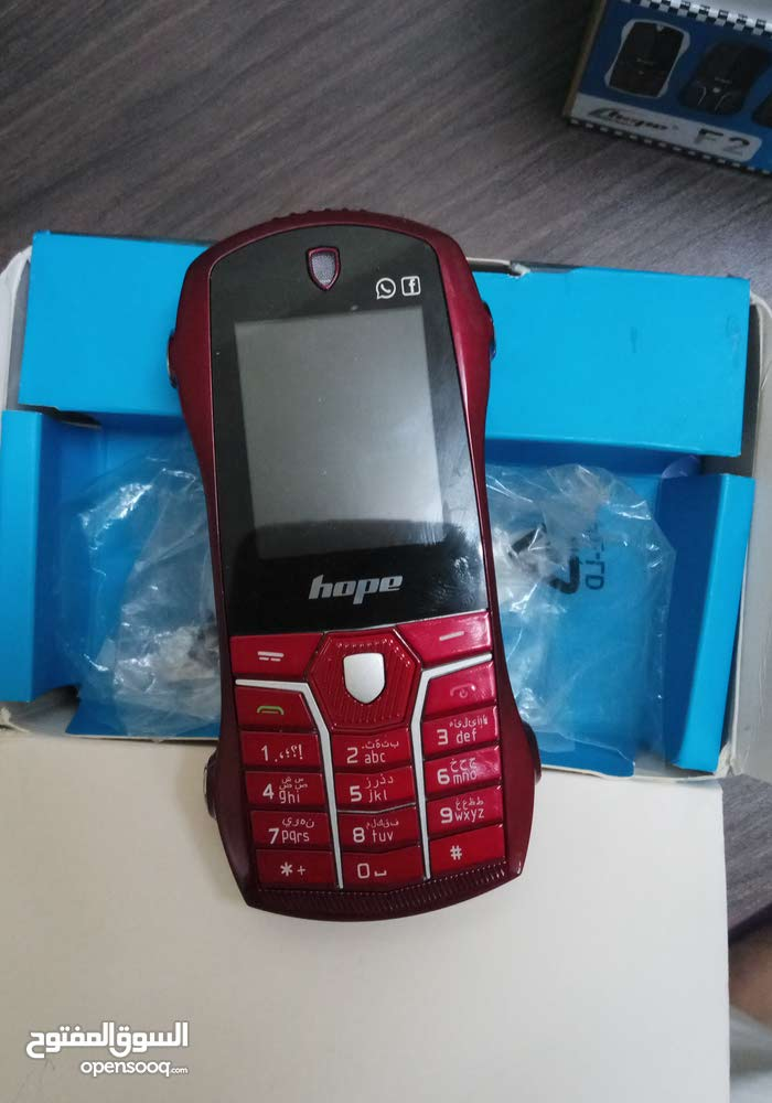 New Others  mobile for sale