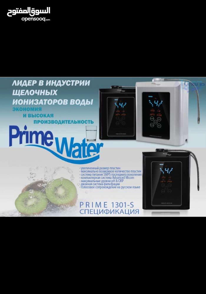 حهاز prime water للماء القلوي