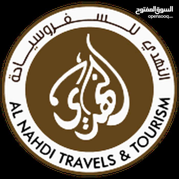 AL NAHDI TRAVELS & TOURISM