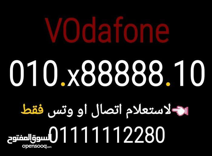 رقم فودافون 010x88888.10