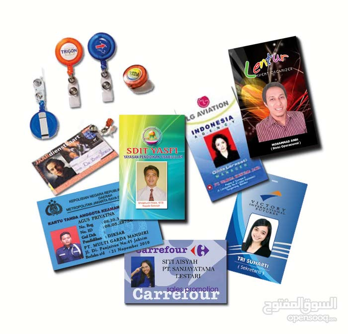 تكنولوجيا البطاقات البلاستيكية - هوية الموظف