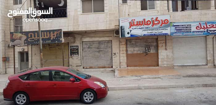 محل تجاري للإيجار - دوار سال الصغير
