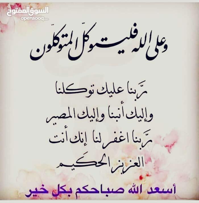 لغة عربية/ تحفيظ قرآن