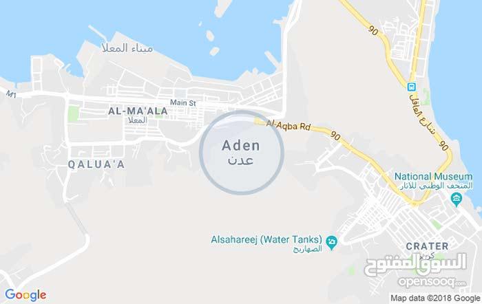 بيت للبيع في عدن