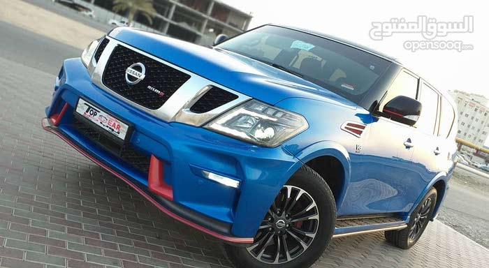 Gasoline Fuel/Power   Nissan Patrol 2014