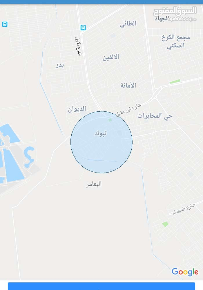 حي الجهاد منطقة حي تبوك الشيشان