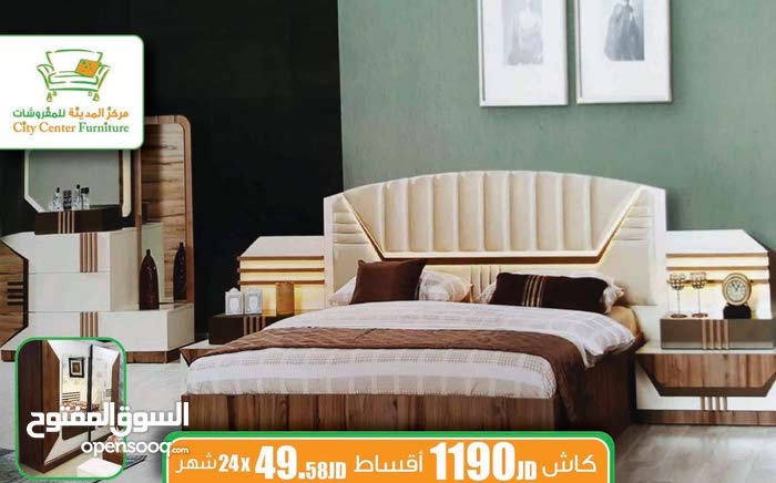 Available for sale in Mafraq - New Bedrooms - Beds