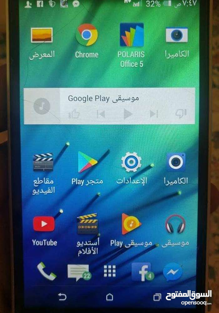 Used Others  for sale in Amman