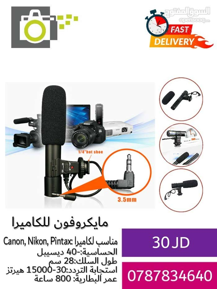 Buy now New  Accessories and equipment at a special price