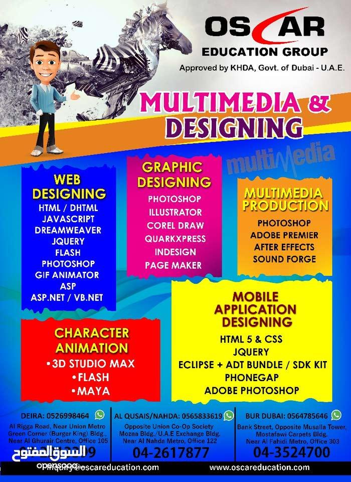 Certified Graphic Designing Training Omega Institute