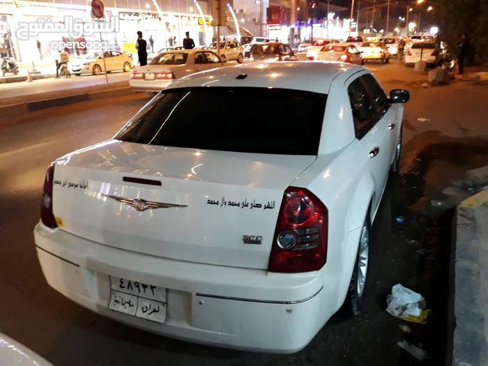 Automatic White Chrysler 2010 for sale