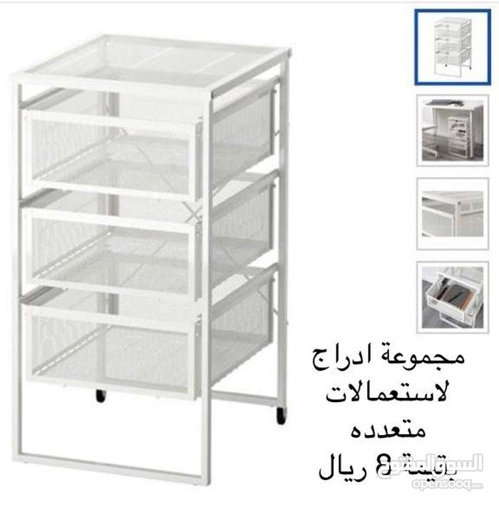 Available for sale in Doha - New Tables - Chairs - End Tables