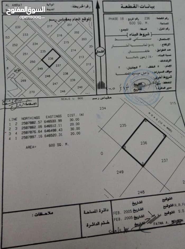 للبيع ارض في مدينة النهضة مربع 18
