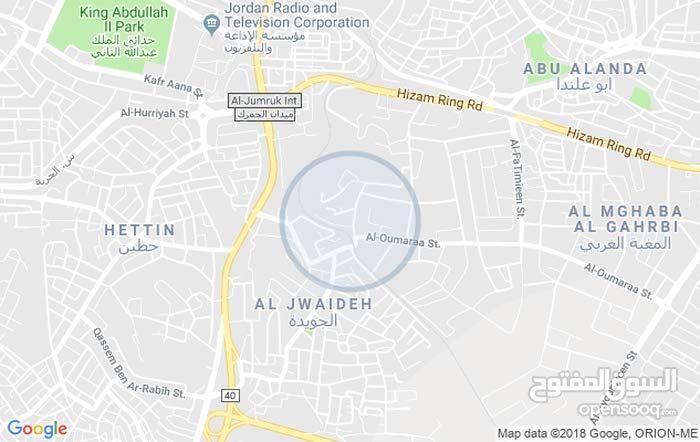 بيت  للبيع طابقين بمنطقه الجويده حي الباير