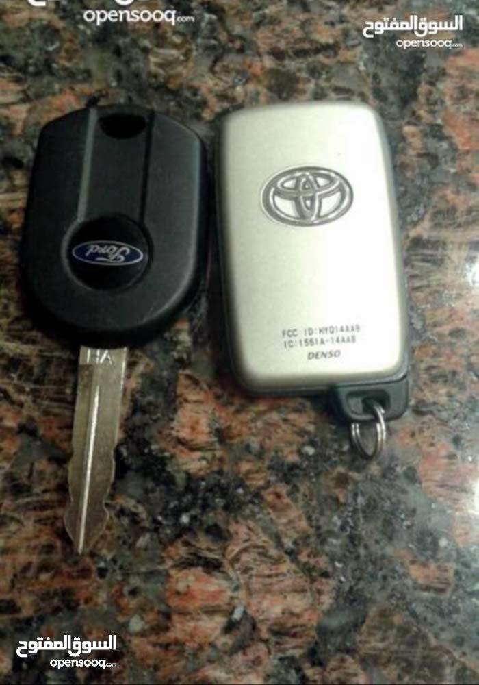 مفاتيح للبيع بسعر مغري