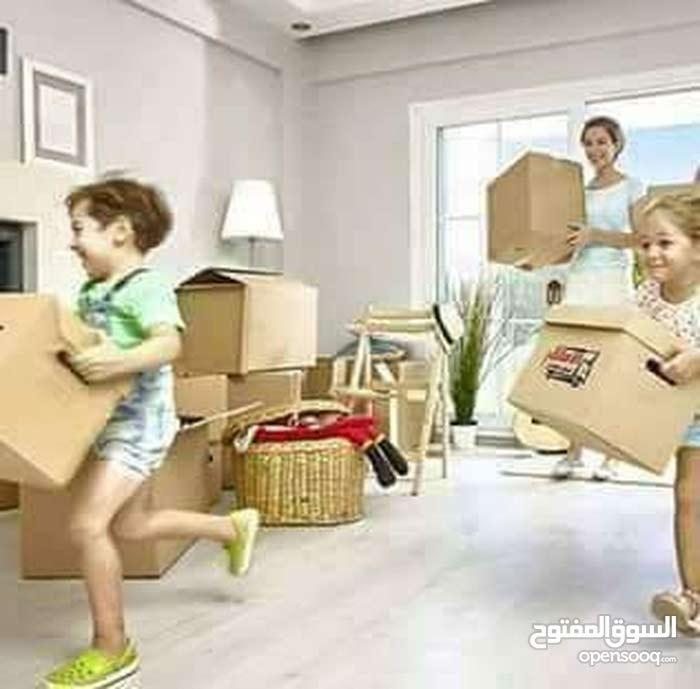 شركه البركه لنقل الأثاث 0797640808