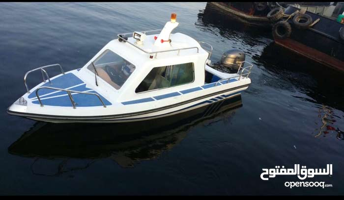 New Motorboats in Dubai is up for sale