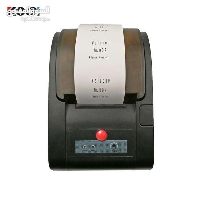 Queue System Ticket Dispenser H01