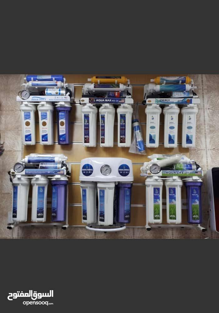 أجهزة تنقية وتحلية المياه للمنازل والشركات والمطاعم والمطابخ