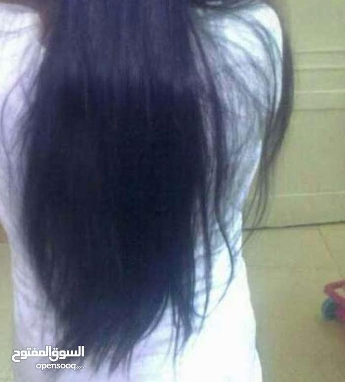 شعرك هيطول وينعم في أسبوع واحد