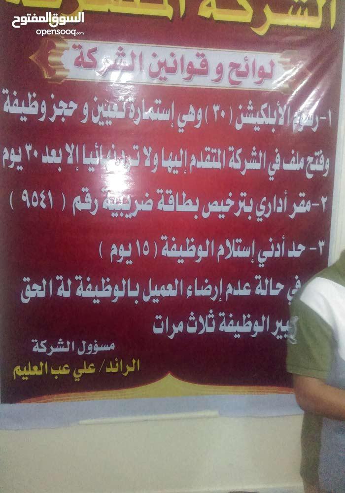 مطلوب شباب مندوب تسليم وجبات داخل القاهرة بالمتوسيكل