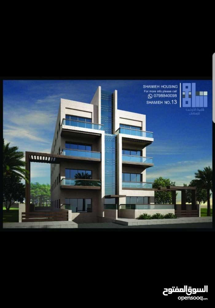 بيت احلامك في ابو نصير160 متر مع اطلاله رائعه على شارع الاردن من المالك وبالاقساط