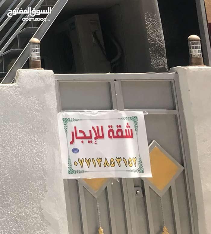 الحرية دباش-قرب ساحة عدن-+964 771 385 3152