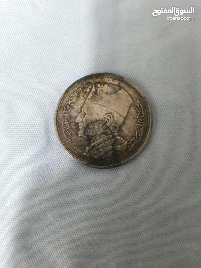 عملة قديمة من فئة درهم واحد لسنة 1960