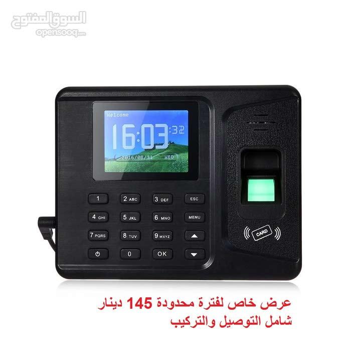 جهاز بصمة مراقبة الدوام  وبرامج محاسبية