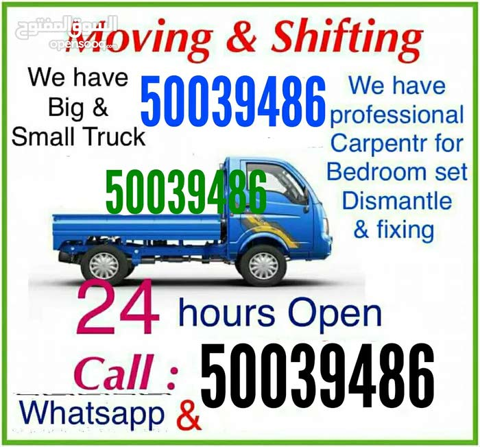 We do home, villa, office Moving / shifting. We are expert to move all kinds of