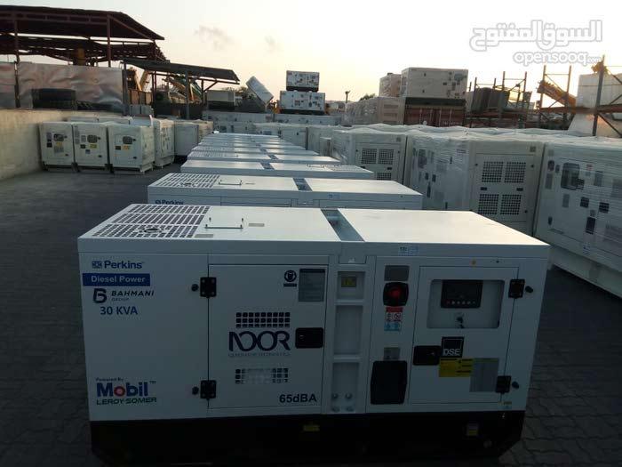Perkins 30 kVA silent diesel generator