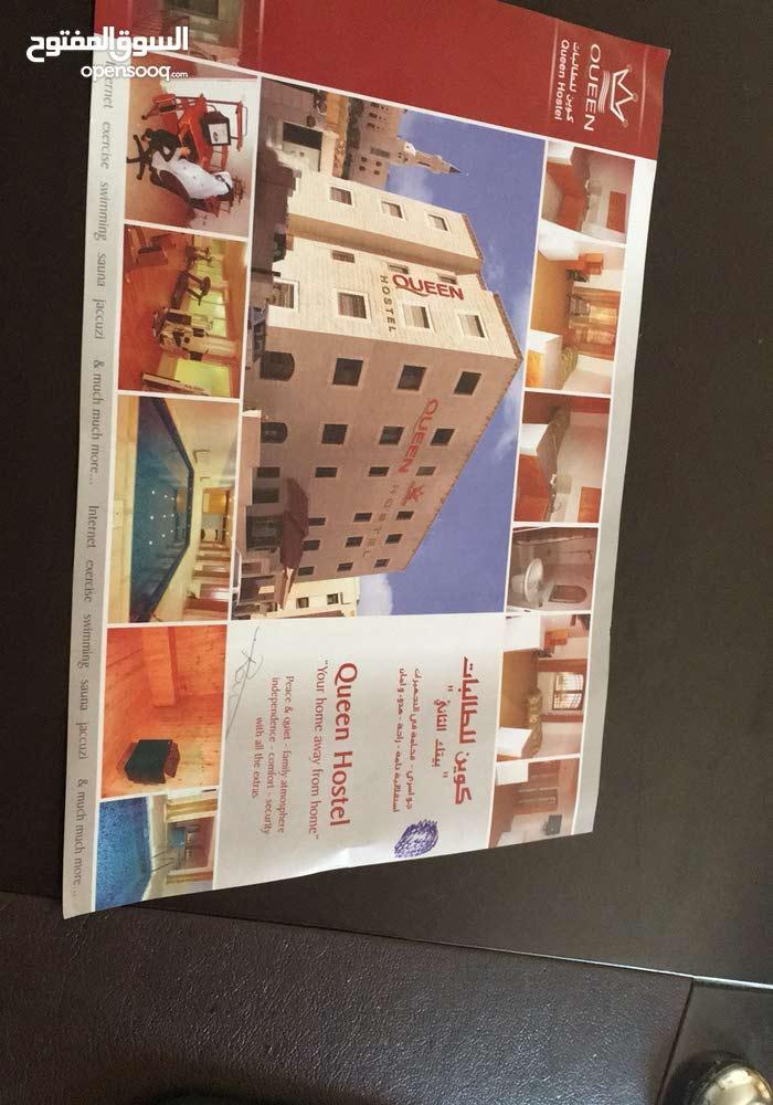 سكن للطالبات للايجار في شارع الجامعه مقابل مستشفى الحسين السرطان عند شوؤن الافراد